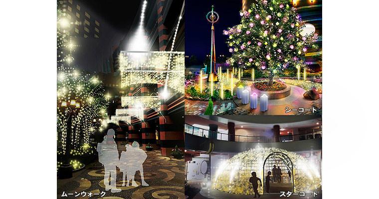 冬季イルミネーションがバージョンアップ!Canal Panorama illumination(キャナルパノラマイルミネーション)