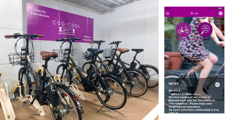 "Bicycle Share Service ""COGICOGI SMART!"" is now available at Canal City Hakata!"