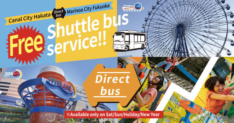 Free shuttle service guide