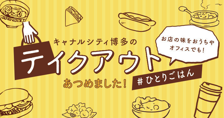 イマ旬!8月号「BBQ特集」