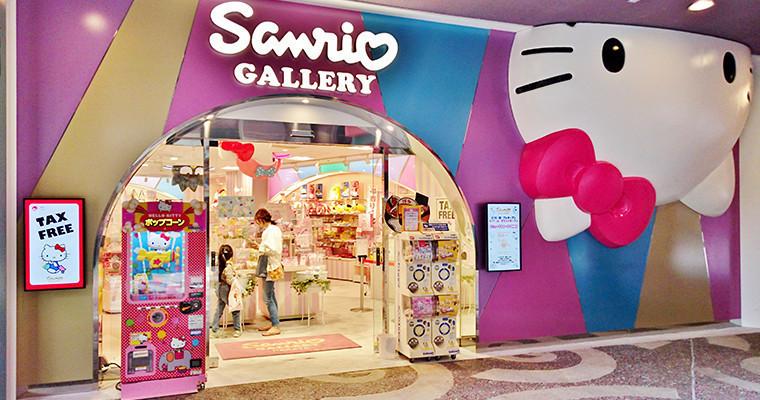Sanrio GALLERY