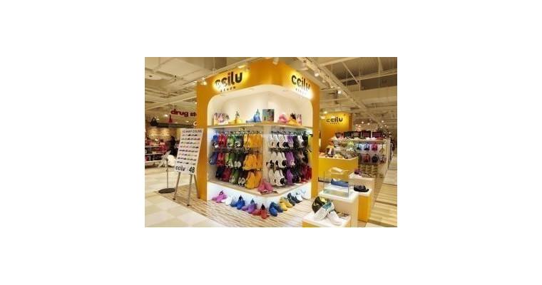 ccilu store