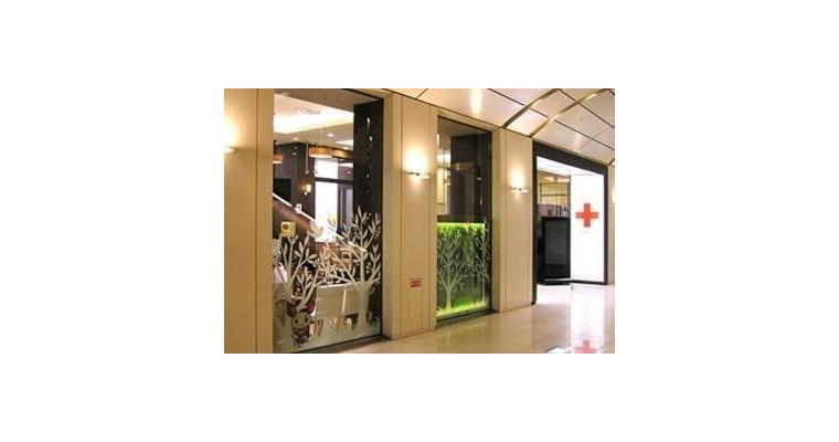 献血ルーム キャナルシティ