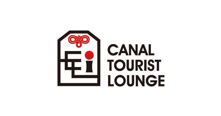 运河城国际游客中心