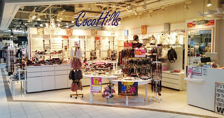 CocoHills