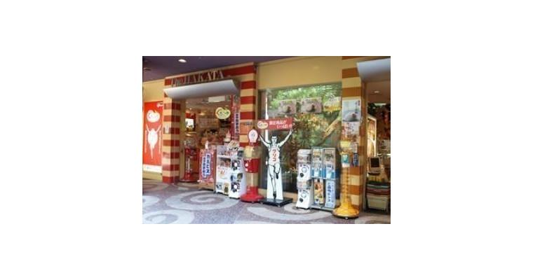 博多礼品店