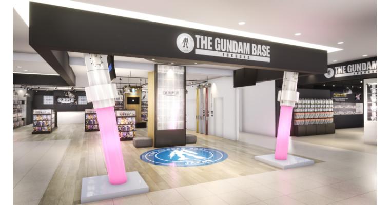 THE GUNDAM BASE FUKUOKA【11/30(土)OPEN!】