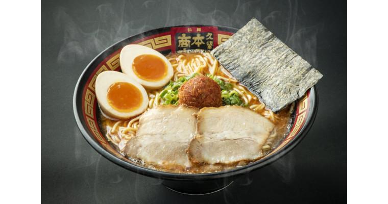 【閉店】拉麺 久留米 本田商店