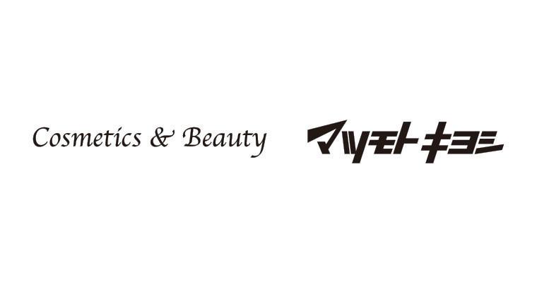 Cosmetics&Beauty Matsumoto Kiyoshi