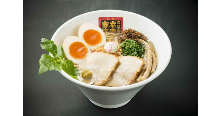The Forth Honda Heijiro Shoten[Opens on April 3 (Wed)]
