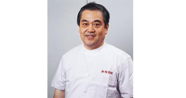 Shinpuku Saikan