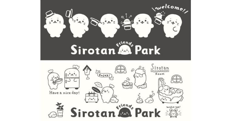 Sirotan Friends park