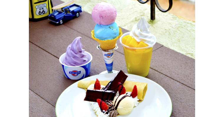 【閉店】ブルーシール アイスクリーム