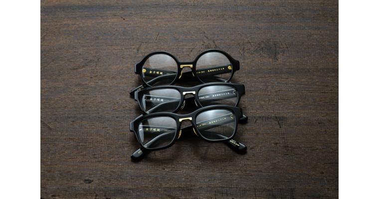 モダンなアイキャッチ 金子眼鏡 「KCG-10~12」