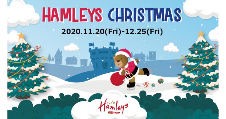 ハムリーズ クリスマス開催