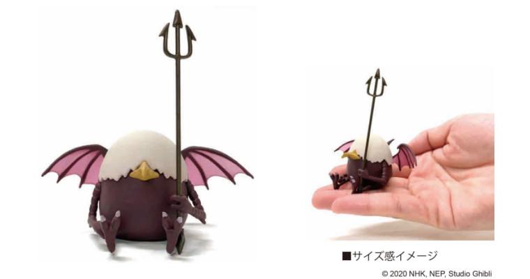 8月27日公開予定の映画「アーヤと魔女」の新商品が2021年8月27日(金)より発売!