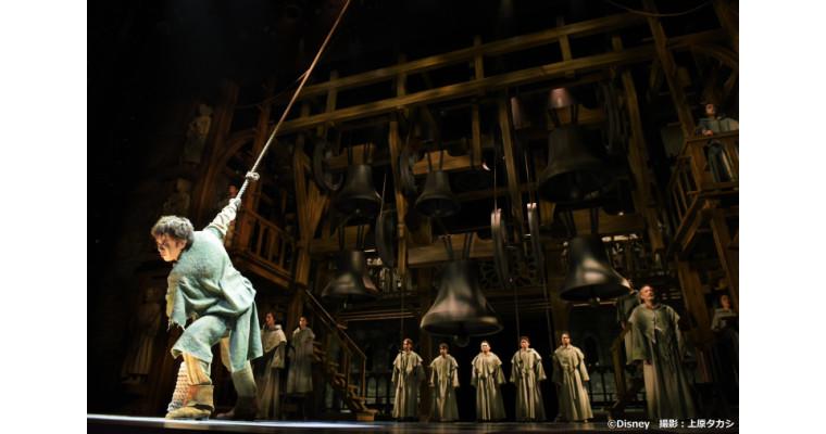 【公演中止のお知らせ】ミュージカル『ノートルダムの鐘』