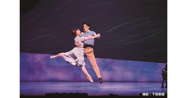 劇団四季 最新ミュージカル『パリのアメリカ人』