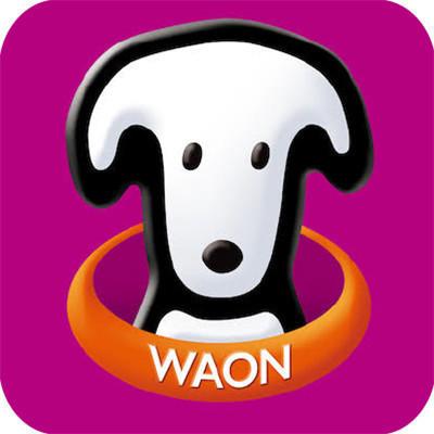 WAONポイントカード対象店